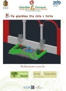 Progetto H - G&T RA 2013